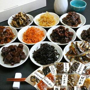 【ふるさと納税】a17-012 ニッコー 佃煮10種