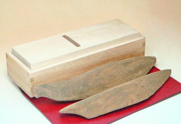 【ふるさと納税】a20-034 鰹本枯節2本と桐製鰹節削り器「けずりっ子」