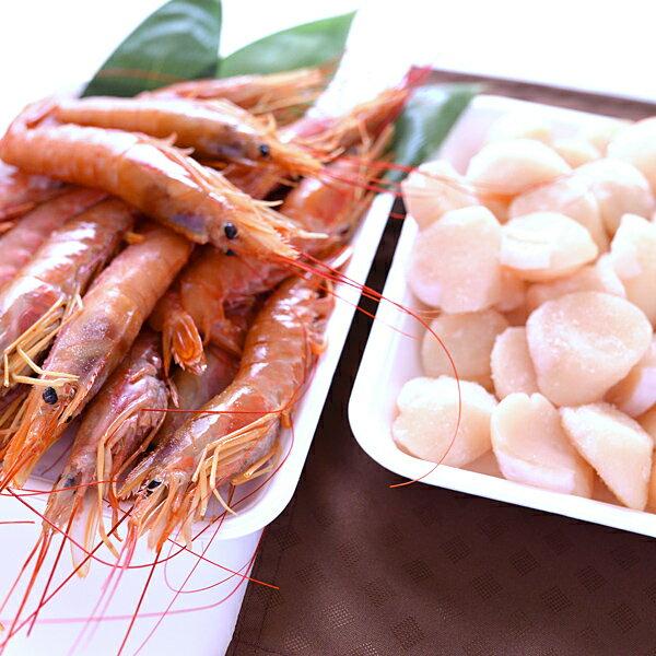 【ふるさと納税】a20-101 天然赤えび約1kgと天然ホタテ貝柱約500g海鮮セット