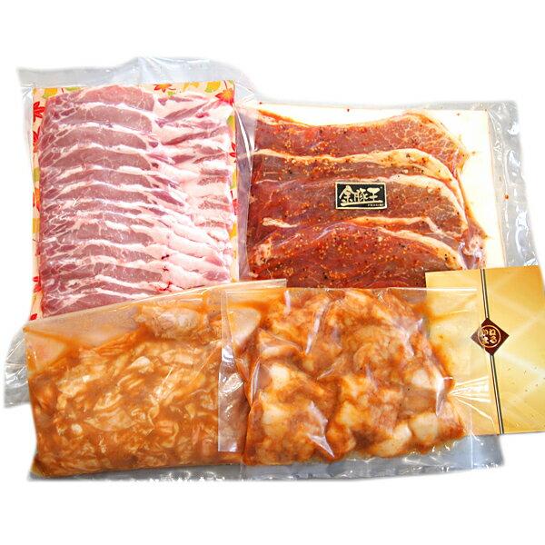 【ふるさと納税】a20-119 かねまる焼肉セット