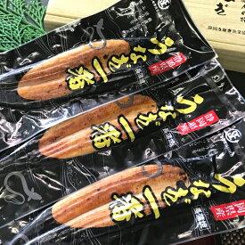 【ふるさと納税】a20-129 静岡うなぎ漁協 うなぎ蒲焼(長焼)セット