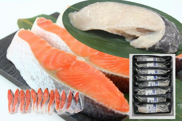 【ふるさと納税】a20-153 銀鮭(中辛)約320g/4切×3パックと銀ダラ粕漬8切