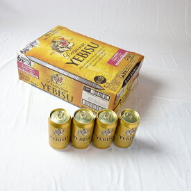 【ふるさと納税】a20-186 ヱビス350ml缶×1箱+ヱビス350ml缶×4本