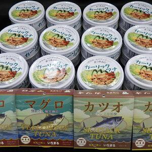 【ふるさと納税】a20-221 ガーリックツナ24缶&ツナ缶4缶セット