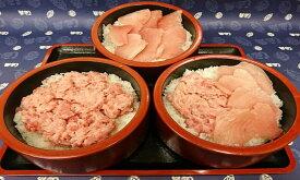 【ふるさと納税】a20-255 刺身用鉢まぐろとまぐろたたき2種盛り約2kg