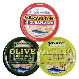 【ふるさと納税】a27-001 赤缶・オリーブオイル・ガーリックツナ48缶