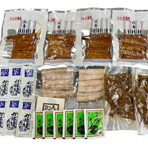 【ふるさと納税】a28-002 うなぎ蒲焼・白焼・肝蒲焼セット