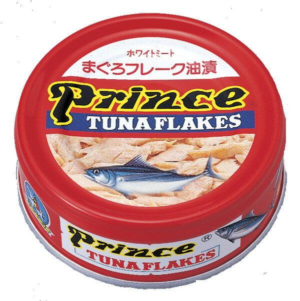【ふるさと納税】a30-032 赤缶24缶入り×2箱