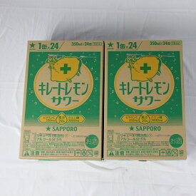 【ふるさと納税】a30-042 キレートレモンサワー(果汁入)350ml缶×2箱