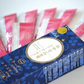 【ふるさと納税】a30-193 おやすみ習慣コラーゲンゼリー60包(2か月分)