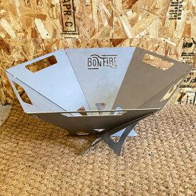 【ふるさと納税】a37-003 アウトドア BBQ 焚き火台 Bonfireシリーズ Hexa