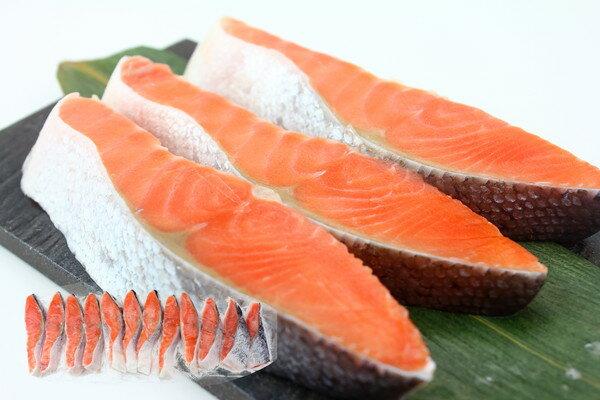 【ふるさと納税】a50-062 旨!銀鮭(中辛)切身約320g/4切×3パック×5ヶ月