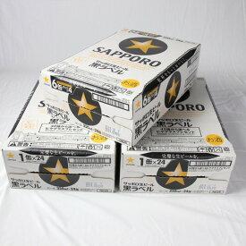 【ふるさと納税】a50-077 焼津産サッポロ生ビール黒ラベル350ml缶×3箱