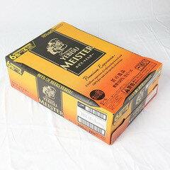 【ふるさと納税】b20-004 [定期便]ヱビスマイスター350ml缶×1箱 (連続8回)