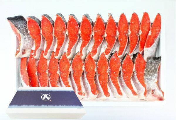 【ふるさと納税】b20-013 懐かしの味!天然塩紅鮭(甘口)姿切り×10ヶ月