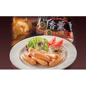 【ふるさと納税】プリマハム商品 詰め合わせセット 【お肉・豚肉・燻製・スモーク・ソーセージ・ベーコン・ハム・詰め合わせ】