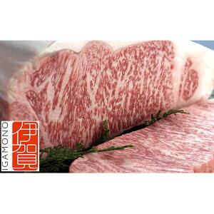 【ふるさと納税】伊賀牛サ−ロインブロック 5kg 【牛肉・お肉・牛肉・お肉】