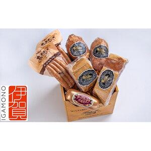 【ふるさと納税】モクモク自信作セット 【お肉・加工品・ハム・ベーコン・ウィンナー・燻製・詰め合わせ】