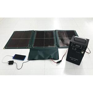 【ふるさと納税】折り畳み式ソーラーパネルと蓄電池【picoGrid+】 【防災グッズ・防災用品・雑貨・日用品】