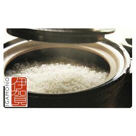 【ふるさと納税】伊賀焼 炊飯土鍋「かまどさん」三合炊き 【工芸品・雑貨・日用品・調理器具・鍋】