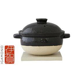 【ふるさと納税】伊賀焼 炊飯土鍋「かまどさん」(一合炊き) 【工芸品・雑貨・日用品・調理器具・鍋】