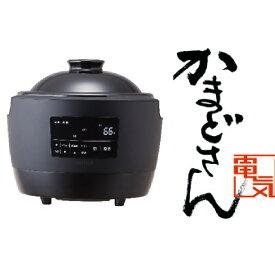 【ふるさと納税】かまどさん電気(1〜3合炊き) 【炊飯器・調理家電】