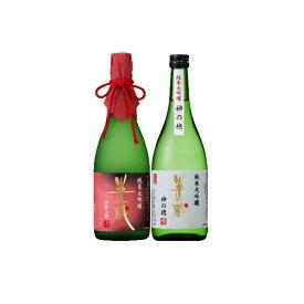 【ふるさと納税】半蔵 純米大吟醸神の穂・赤ラベル720mlセット 【お酒・日本酒・純米大吟醸酒】