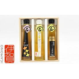 【ふるさと納税】七の花セレクションA 【食用油・オイル・菜種油】