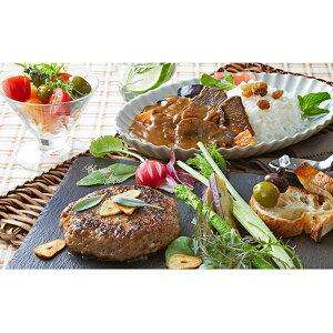 【ふるさと納税】みえジビエ 鹿肉詰合せ2種セット 【お肉・ハンバーグ・鹿肉・ジビエ】