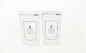 【ふるさと納税】ダージリン・セイロン紅茶セット テトラ型