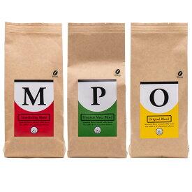 【ふるさと納税】レギュラーコーヒー200g3袋セット/豆