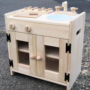 【ふるさと納税】手作り木製 ままごとキッチン KHM-S 素材色バージョン