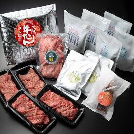 【ふるさと納税】肉コンシェルジュ厳選!牛たん「頂」食べくらべ!!【ご当地カレー】