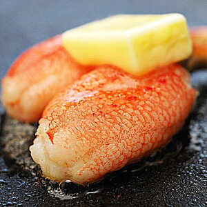 【ふるさと納税】「泉佐野かに」かんたん蟹しゃぶ爪肉400g