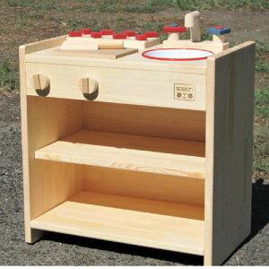 【ふるさと納税】手作り木製ままごとキッチン 棚の着いたKHM−C