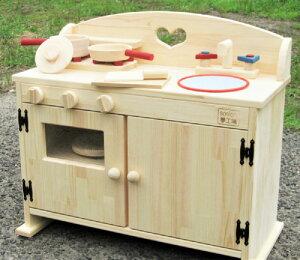 【ふるさと納税】手作り木製ままごとキッチンDHK吉野桧製フライパンお鍋付き