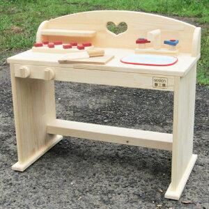 【ふるさと納税】手作り木製 ままごとキッチン・デスクタイプSHK