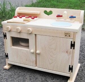 【ふるさと納税】手作り木製ままごとキッチン総吉野の桧製DHK