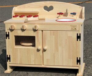【ふるさと納税】手作り木製 ままごとキッチンDHK