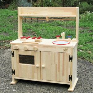 【ふるさと納税】手作り木製「棚付」ままごとキッチンDHK−R