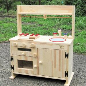 【ふるさと納税】099H092 手作り木製「棚付」魚焼きグリル付きままごとキッチン GHK−R