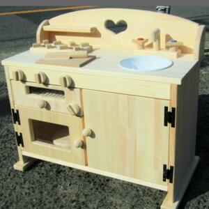 【ふるさと納税】手作り木製ままごとキッチン魚焼きグリルの付いたGHK 素材色バージョン