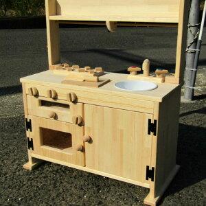 【ふるさと納税】手作り木製「棚付」魚焼きグリル付きままごとキッチン GHK−R 無塗装バージョン