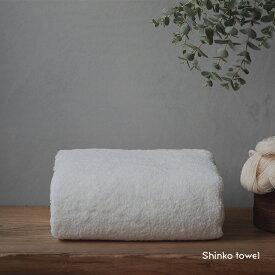 【ふるさと納税】SUTEKIバスタオル(ホワイト)