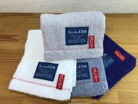【ふるさと納税】高級デニム糸で織った泉州タオル4枚セット(ハンドタオル)