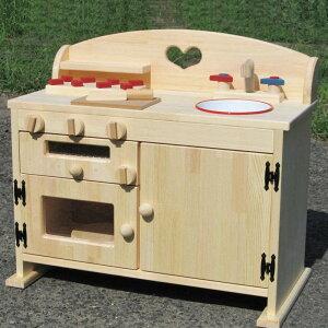 【ふるさと納税】手作り木製ままごとキッチン魚焼きグリルの付いたGHK