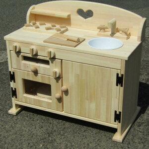 【ふるさと納税】手作り木製ままごとキッチン魚焼きグリルの付いたGHK(素材色)