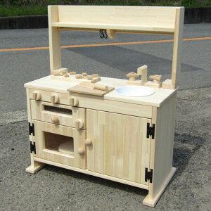 【ふるさと納税】手作り木製「棚付」魚焼きグリル付きままごとキッチン GHK−R(無塗装)