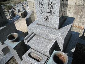 【ふるさと納税】墓石の水垢クリーニング