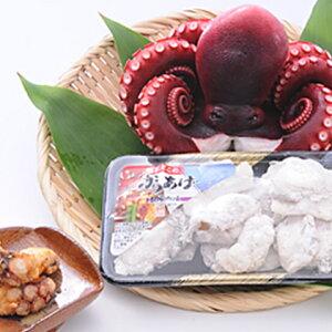 【ふるさと納税】釜あげ明石だこ・たこからあげセット 【魚貝類・タコ・加工品・タコ・蛸・シーフード】